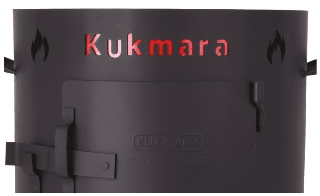 Печь (учаг) под казан 18-25 литров Kukmara, d-452 мм. ук15 - фото 11059
