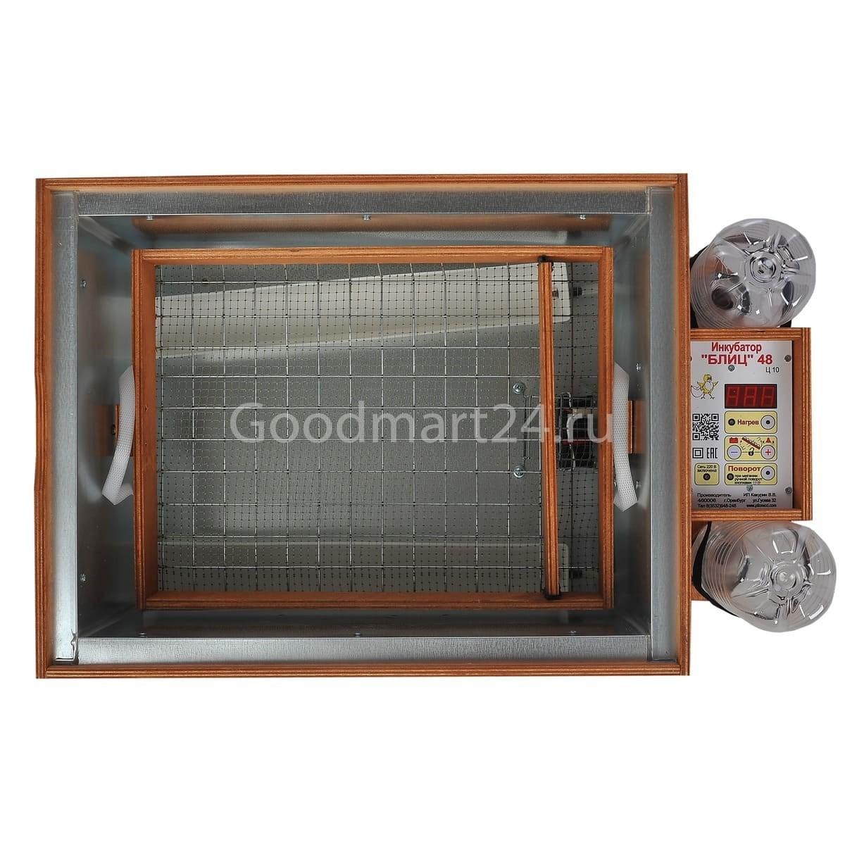 Инкубатор блиц 48 цифровой, 220/12В с автоматическим поворотом и регулировкой влажности купить
