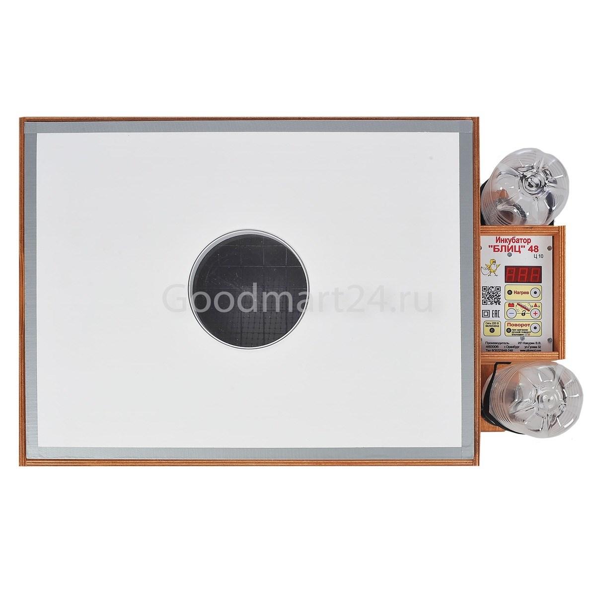 Заказать Инкубатор блиц 48 цифровой, 220/12В с автоматическим поворотом и регулировкой влажности