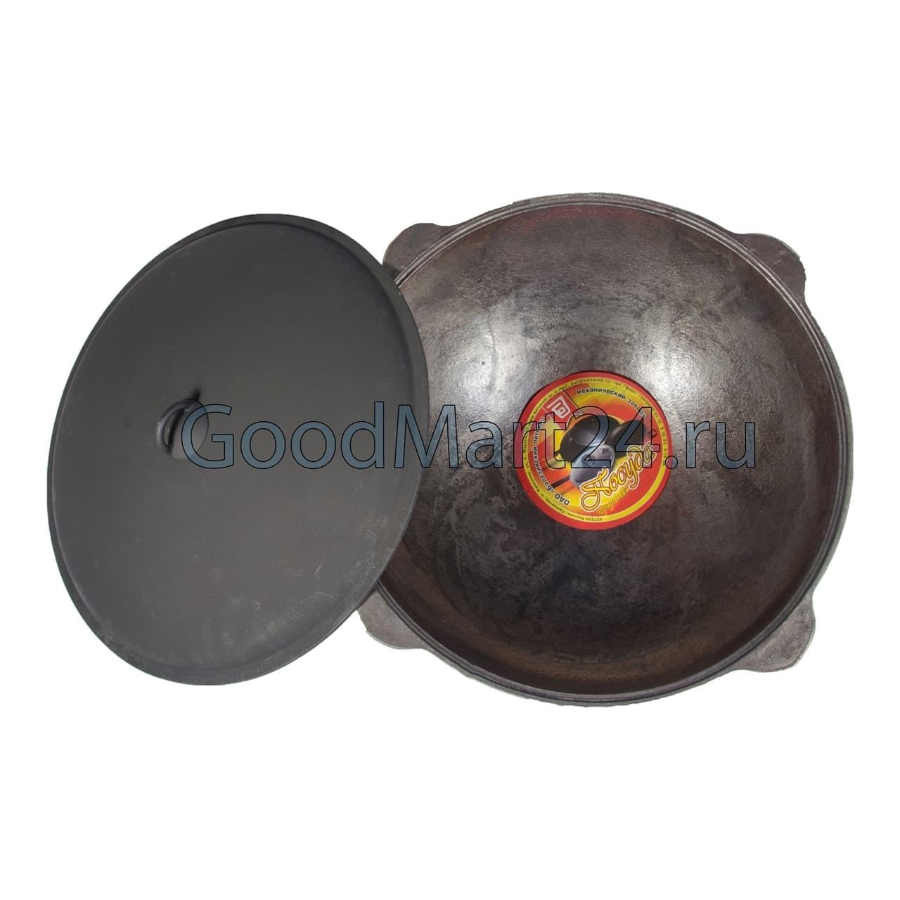 Чугунный казан 25 л. Балезинский ЛМЗ + Печь d-480 мм сталь 2 мм. - фото 4854