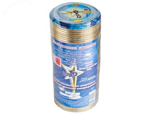Крышка для консервирования Елабуга 50 шт. СКО 1-82 - фото 5310