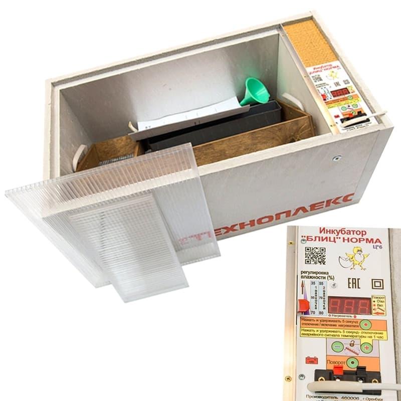 Инкубатор БЛИЦ Норма Цифровой 72 яйца, 220/12В, автомат. поворот, регулировка влажности - фото 5583