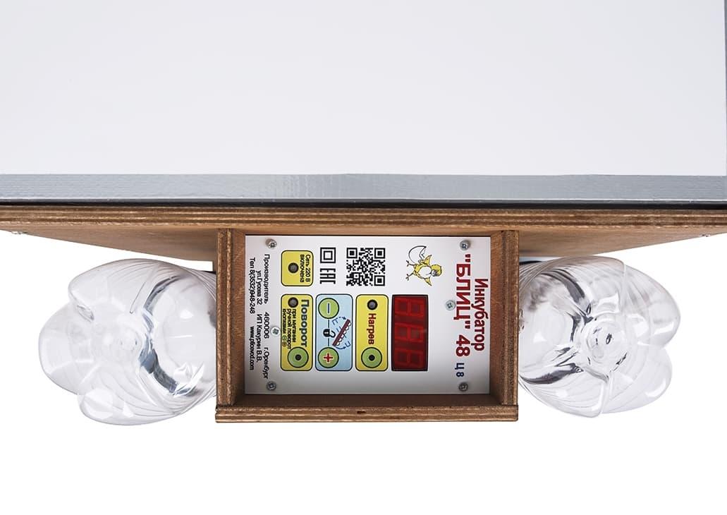 Инкубатор БЛИЦ 48 цифровой, 220/12В, автомат.поворот, рег. влажности - фото 5604