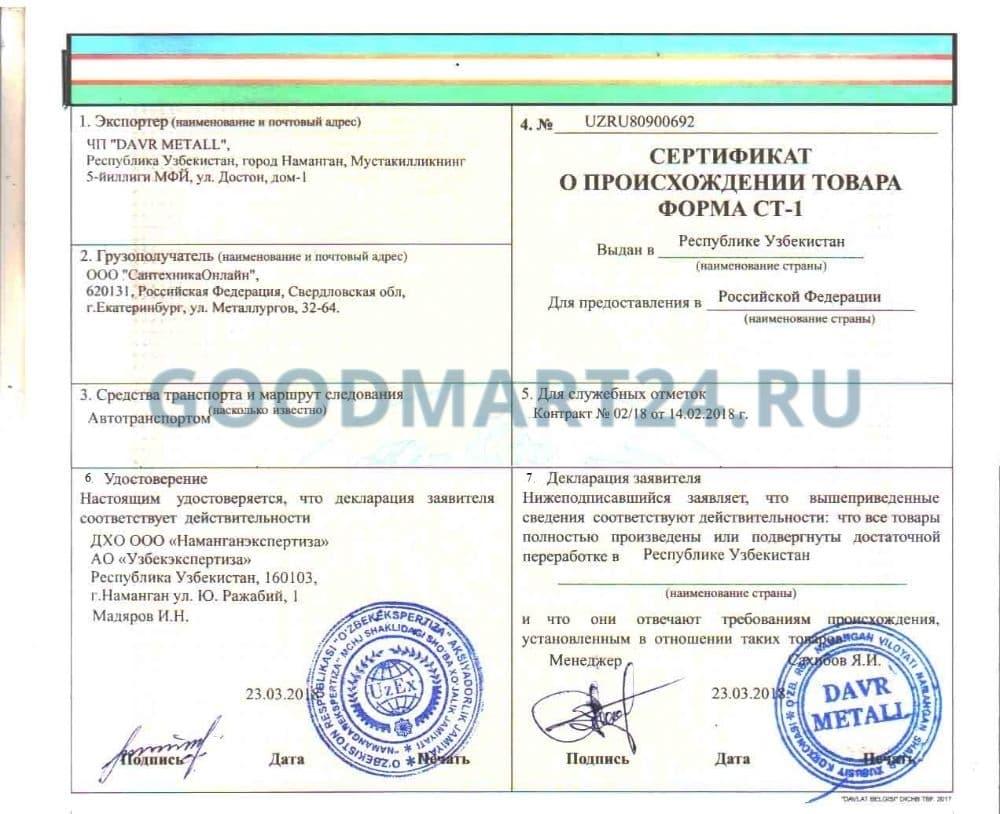 Узбекский чугунный казан круглое дно 22 л. - фото 5750