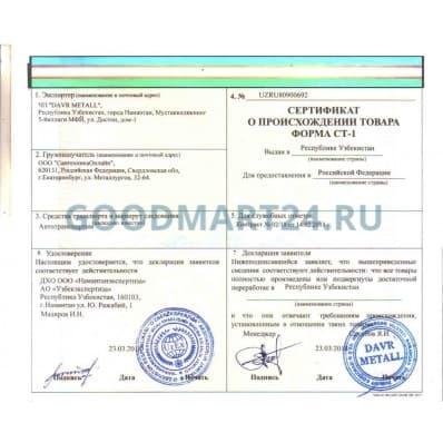 Узбекский чугунный казан с крышкой 4,5 л. Наманган и печь KUKMARA - фото 6513