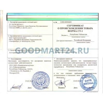 Узбекский чугунный казан 22 литра + печь c трубой, поддувалом Grillver 3 мм. - фото 7203