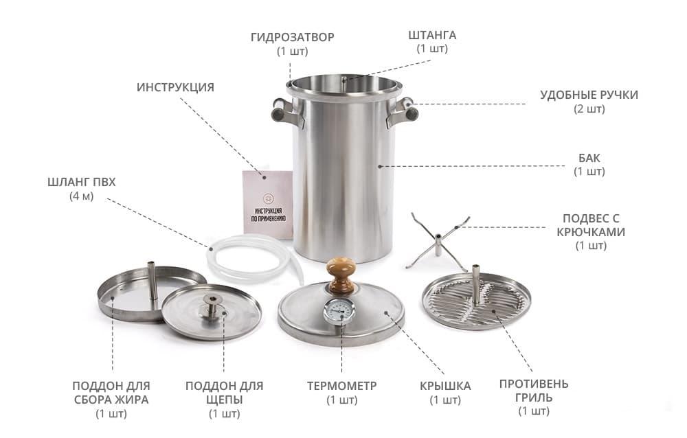 Коптильня ДЫМКА - КД-1 универсальная из нержавеющей стали 20 литров - фото 8612