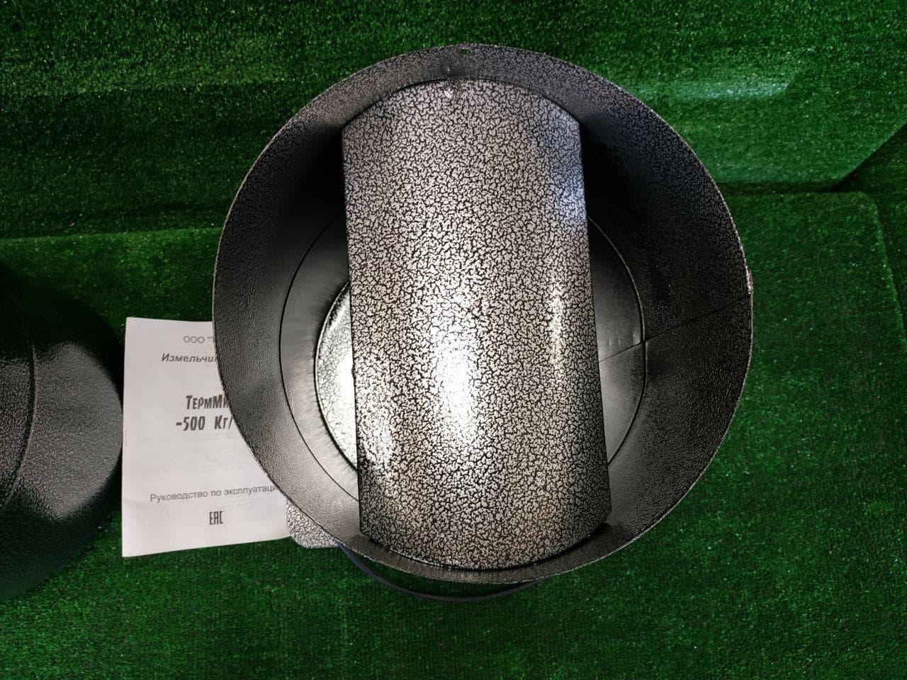 Зернодробилка с двумя засыпными отв. круглая,до 500кг/ч, 1300 Вт. ТермМикс - фото 8831