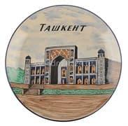 Ляган Риштанская Керамика 38 см. плоский, Ташкент фото
